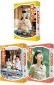 連続テレビ小説まんぷく完全版ブルーレイBOX1+2+3の全巻セット