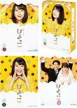 連続テレビ小説ひよっこ完全版ブルーレイBOX1+2+3とひよっこ2ブルーレイのセット