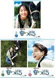 連続テレビ小説なつぞら完全版DVD-BOX1+2+3の全巻セット