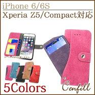 �����ɥ������դ��ϥ����饹�쥶��������Ģ�����ޥۥ�����AppleiPhone6/iPhone6s/SonyXperiaZ5/XperiaZ5Compact�б�[iPhone6iPhone6sxperiaz5SO-01Hsoftbankausov32]