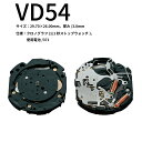 ゆうパケット送料無料 腕時計ムーブ VD54 時計部品 修理部品 時計修理 クォーツ 371 クロノグラフ ムーブメント 時計用 時計 腕時計 SEIKO VD54 1