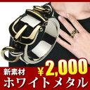 ホワイトメタルリング 指輪 メンズ ファッションリング ボンテージ 拘...