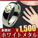 ホワイトメタルリング 指輪 メンズ ファッションリング 白銅 プレーン...