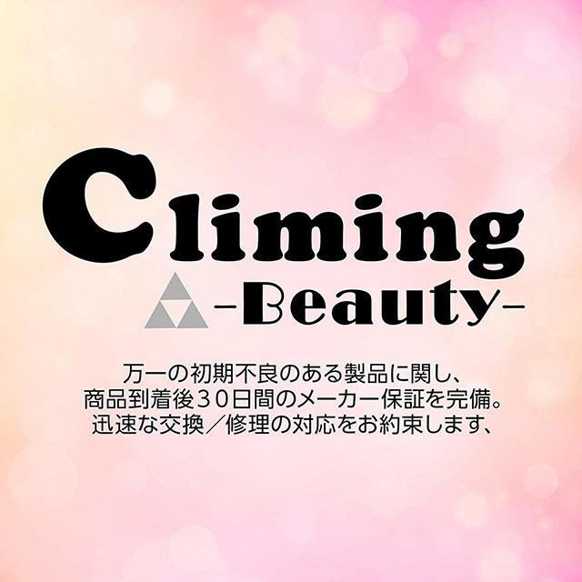 【かかと 角質除去】Climing-Beauty- 角質取り かかと削り器 保護カバー付 (ホワイト)【お風呂 防水 軽石 水洗いOK 衛生的な 角質 リムーバー 削り ケア 除去 美容 足の裏 ピーリング】