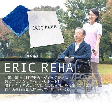 【車椅子 クッション】ERIC REHA(エリックリハ) 車椅子用 クッション 座布団 洗える 【車イス 車いす カバー 滑り止め 高反発 床ずれ 防止 腰痛 対策 車いす 介護 快適 青 ブルー】