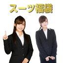 スーツ レディース 福袋 2019 アウトレットスーツ 洗える セット...