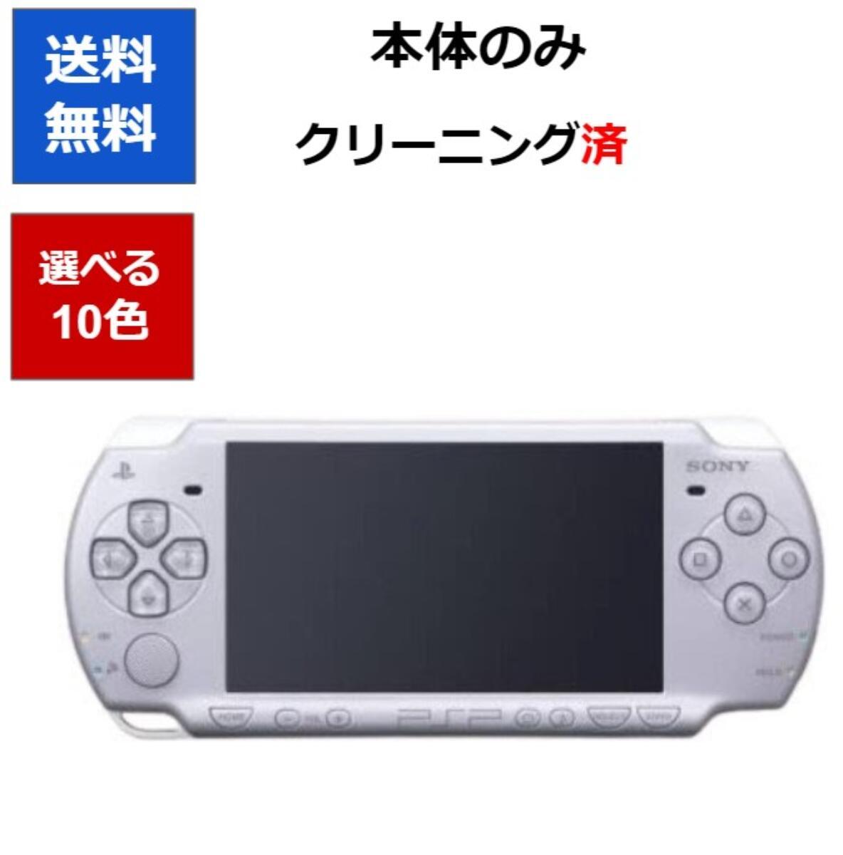 プレイステーション・ポータブル, 本体 PSP-2000 10
