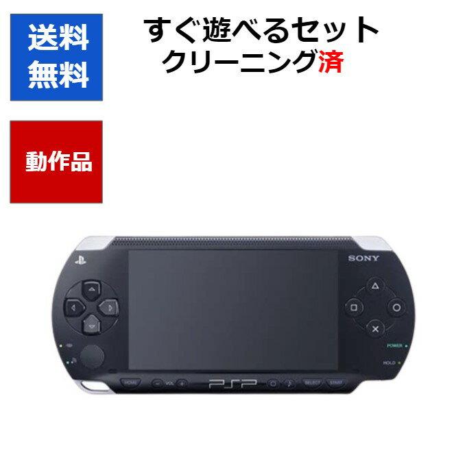 プレイステーション・ポータブル, 本体 PSP PSP-1000