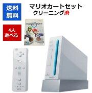 Wii本体マリオカート4人で対戦マリオカートセットお得セット送料無料【中古】