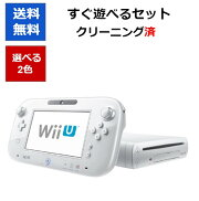 Wii本体ゲームでダイエットWiiFitWiiFitプラスWiiバランスボードお得セット【中古】