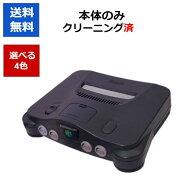 64本体ロクヨンすぐに遊べるセットコントローラ付ニンテンドー任天堂【中古】
