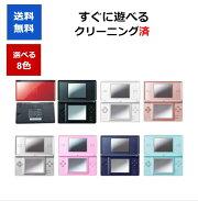 DSLiteDSライト本体ニンテンドーDSLiteすぐに遊べるセット選べる8色充電器タッチペン付き【中古】