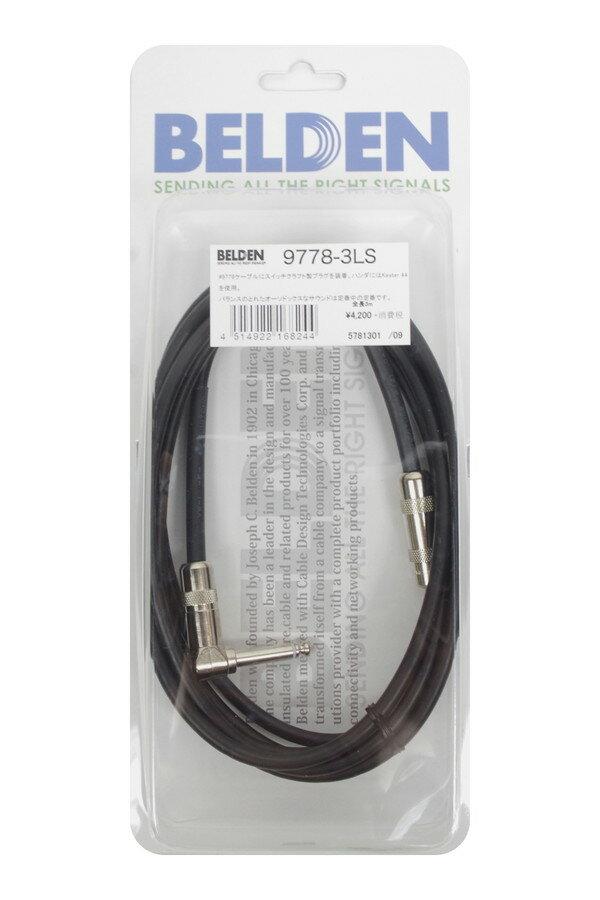 """Belden ベルデン #9778 """"The 60′s"""" BDC 9778-3LS 09 (3m S/L) シールドケーブル [BDC97783LS]"""