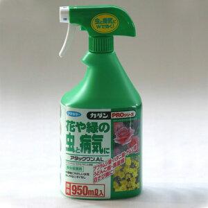 アブラムシ・ハダニ・うどん粉病に☆やさしく使えてプロの効き目!アタック1AL(950ml)