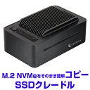 SilverStone シルバーストーン SST-MS09C HDDケース [1台]