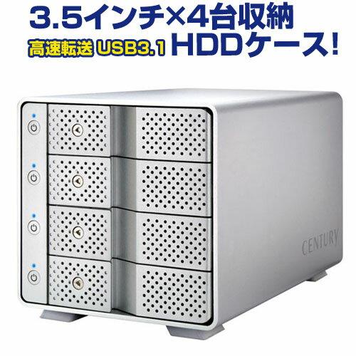 【中古】【30日保証】《送料無料》裸族のカプセルホテル USB3.1 CENTURY/センチュリー/ハードディスクケース[CRCH35U31CIS_FP]