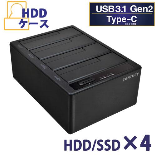 クレードル「裸族のお立ち台QUAD USB3.1 Gen2」(CROS4U31C)