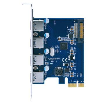 《送料無料》ポートを増やしタイ PCI Express×1接続 USB3.0×4ポート インターフェイスカード CENTURY/センチュリー[CIF-USB3P4FL]