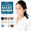 【 250万枚突破 6枚組 送料無料 】マスク 血色マスク マスク 洗える スポーツマスク カラーマ