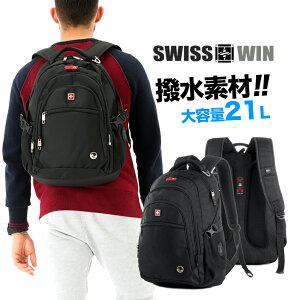 00667469d3d7 メンズ レディース 通勤 通学 大容量 リュック バッグ リュックサック ブランド アウトドア バッグパック バッグ A4 旅行 鞄 大人 ビジネス  軽量 シンプル カジュアル