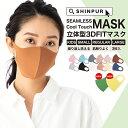 【2点目半額】【 1000円ポッキリ 送料無料 】 マスク