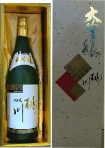 専用化粧箱入り。桃川は数々の賞を受賞しています。ご贈答にも最適!【青森の酒】桃川 大吟醸 1.8L