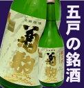 【青森の酒】菊駒酒造 菊駒(きくこま)純米酒 金ラベル 720ml