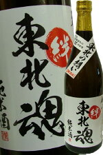 【青森の酒】【復興】【東北の酒】桃川東北魂絆純米酒720mL