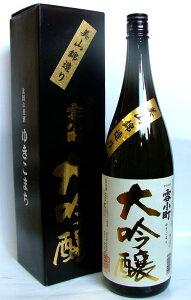 北国の「雪」と、美酒=美人の「小町」で命名。【雪小町】 大吟醸美山錦造り1800mL