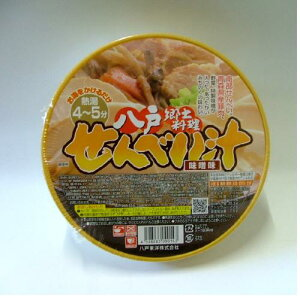 青森県産豚肉や野菜がたっぷり!お湯をかけるだけで出来上がり!八戸東洋 即席せんべい汁カッ...