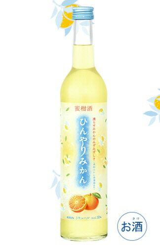 キリン 蜜柑酒 ひんやりみかん500ml