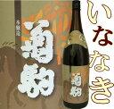【青森の酒】菊駒酒造 本醸造 嘶 いななき 1800ml