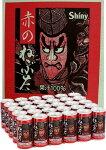 【青森のりんごジュース】シャイニーアップルジュース赤のねぶた缶195g缶濃厚系