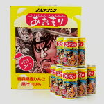 【青森のりんごジュース】アオレンりんご100%ジュースレギュラーねぶたラベル195g缶1ケース30缶