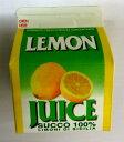 【クール便冷凍】オランフリーゼルシチリア産レモンジュース250mL 冷凍×12本