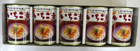 【包装無料】【化粧箱無料】味の加久乃屋 いちご煮5コセット 【お土産】【ギフト】