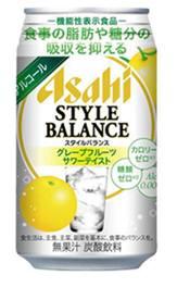アサヒスタイルバランスグレープフルーツ350mL缶1ケース24本