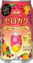 【ノンアルコール】アサヒ ゼロカクカシスオレンジテイスト350ml缶1ケース24本