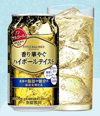 【ノンアルコール飲料】アサヒスタイルバランス香り華やぐハイボールテイスト350ml1ケース24本