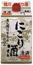 【パック酒】【青森の酒】【にごり酒】桃川 にごり酒 900ml パック ケース6本入 - セプ・ドール 楽天市場店
