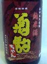 【青森の酒】菊駒酒造純米酒菊駒ちゃん 1.8L - セプ・ドール 楽天市場店