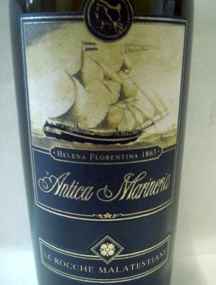 黒ブドウのサンジョヴェーゼ100%で造る白ワイン!【イタリアワイン】レ・ロッケ・マラテスティ...