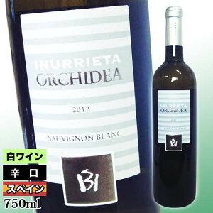 清々しく晴れた日に、外で飲みたくなるようなイキイキとしたワインです!!【スペインワイン】オ...
