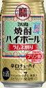 宝 焼酎ハイボール ラムネ割り 350mL 缶 1ケース24本