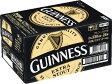 【黒ビール】ギネスビールエクストラスタウト330mL瓶1ケース24本入