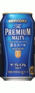 サントリーザ・プレミアムモルツ香るエール350mL缶1ケース24本入り