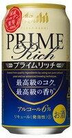 【新ジャンル】アサヒクリアアサヒプライムリッチ350mL缶1ケース24本