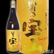 【芋焼酎】富乃宝山(とみのほうざん)25° 1.8L