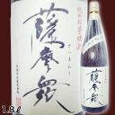 白金酒造薩摩衆25度1.8L