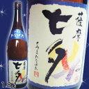 【芋焼酎】七夕25度1.8L